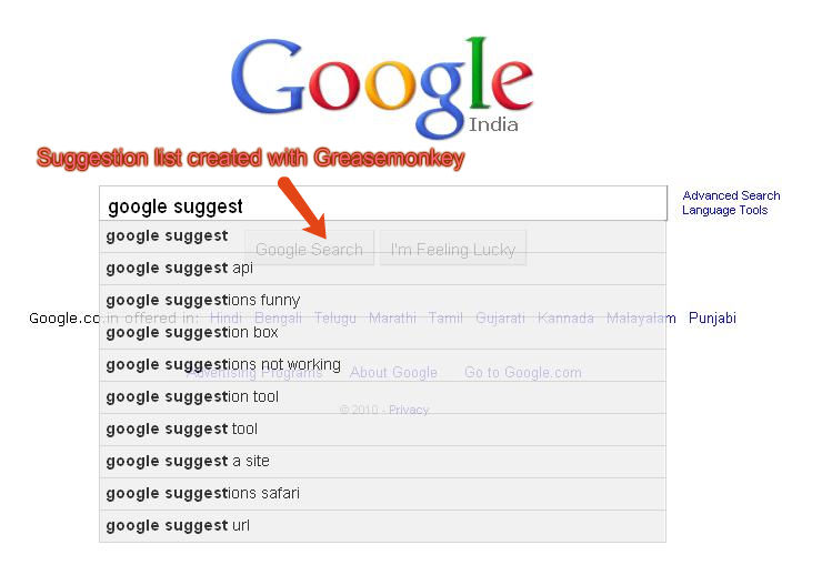 google images search not working. Session cookie not working in IE-P3P site complience